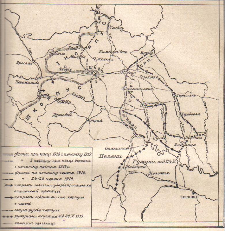 Карта воєнних дій уга (1918 – 1919)
